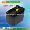 Rechargeable NI-MH First Power Tool Battery for MAKITA