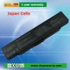 Rechargeable battery 11.1V 6 cell Replacement for VAIO VGN-NR51