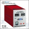 Relay Type AC automatic Voltage Regulator/AC Voltage Regulator/Auto Regulator/Relay Type Stabilizer