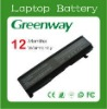 Replacement notebook battery for TOSHIBA