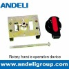 Rotary handle operation device(mccb accessories)