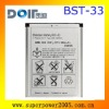 S.E K800 Rechargeable Battery BST-33 900MAH