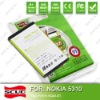 SCUD Cell Phone Battery for NOKIA 5310