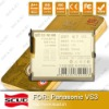 SCUD Rechargeable Battery for Panasonic VS3 Superior Series