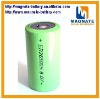 SELL ER26500 LITHIUM BATTERY PRIMARY