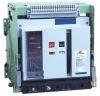 SGW45-3200 Intelligent circuit breaker