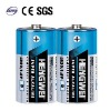 SHRINK PACK-ALKALINE BATTERY LR20 D 1.5V 2/S
