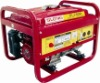 SL2500 Gasoline Generator