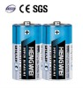 SUPER ALKALINE BATTERY LR14-2/S