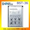 Sam J300 Battery pack BST-36