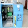 Sell 14mm Core Wire Twisting Machine