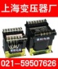 Single-phase transformer. Complete sets of equipment. Dc transformer