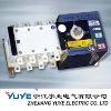 Socomec Auto Transfer Switch ;auto changeover switch