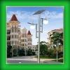Solar Lawn & Garden Light