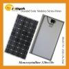 Solar Module-solar panel monocrystalline 120w