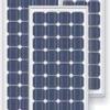 Solar panel for solar lighting system