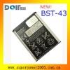 Sony Ericson T715 full cell battery BST-43