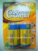 Sub C Batteries