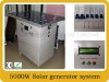 The home larger solar generator systems of 2010 year