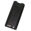 Two-way Radio Battery Pack BP-209N for Radio F3GT, F21S, F30GS