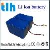 UL CE certificate Emergency Backup battery