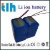 UL CE certificate garage door opener backup battery
