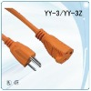 UL extension power cord YY-3/YY-3Z