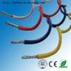 UL1333 waterproof hook up speaker wire cable