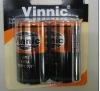 UM1/D/R20  battery Vinnic brand