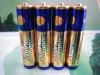 UM4 R03 AAA Battery