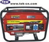 WTG Gasoline generator