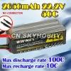 WinMax 2650mAh 22.2V 50C lipo battery for rc model