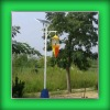 Wind Solar Hybrid Street Lights LED