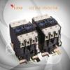 YLC2-D50 Mechanical Interlocking Contactor