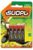 aaa battery ,dry battery pack
