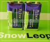 alkaline battery manufacturer