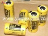 battery BR-2