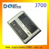 battery pack AB503442BE for J700