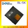 battery pack BL-5K for nok N85
