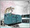 best price chinese alternater power generator