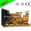 best selling China marsh gas generator setsseries(100kw-355kw)