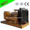 best selling marsh gas generator set series(100kw-355kw)