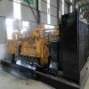 biomass generator 300kw