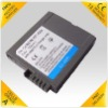 camcorder battery For CANON BP-406