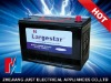 car battery MF N50 12V