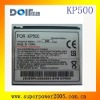 cell phone battery KP500 High capacity 900mah