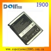 cellphone battery of sam I900  850mah