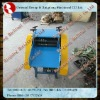 copper cable wire stripping machine 0086-15137127638