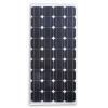 crystalline solar module HX-220P
