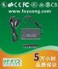 desktop switching power adapter